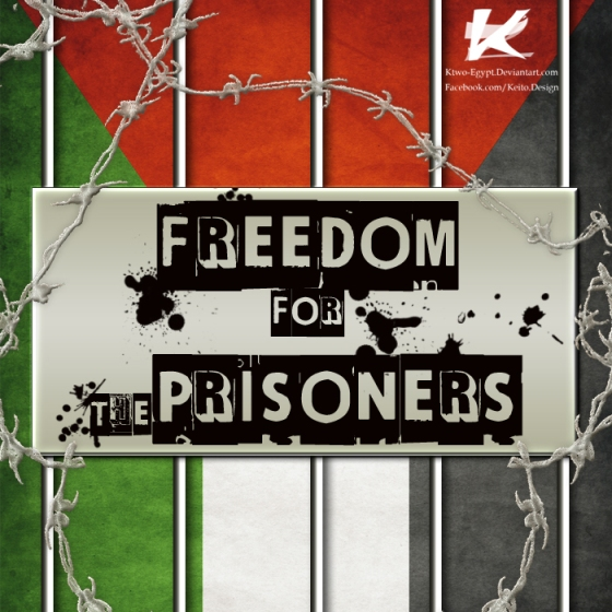 freedom_for_the_prisoners_by_ktwo_egypt-d4zuemv