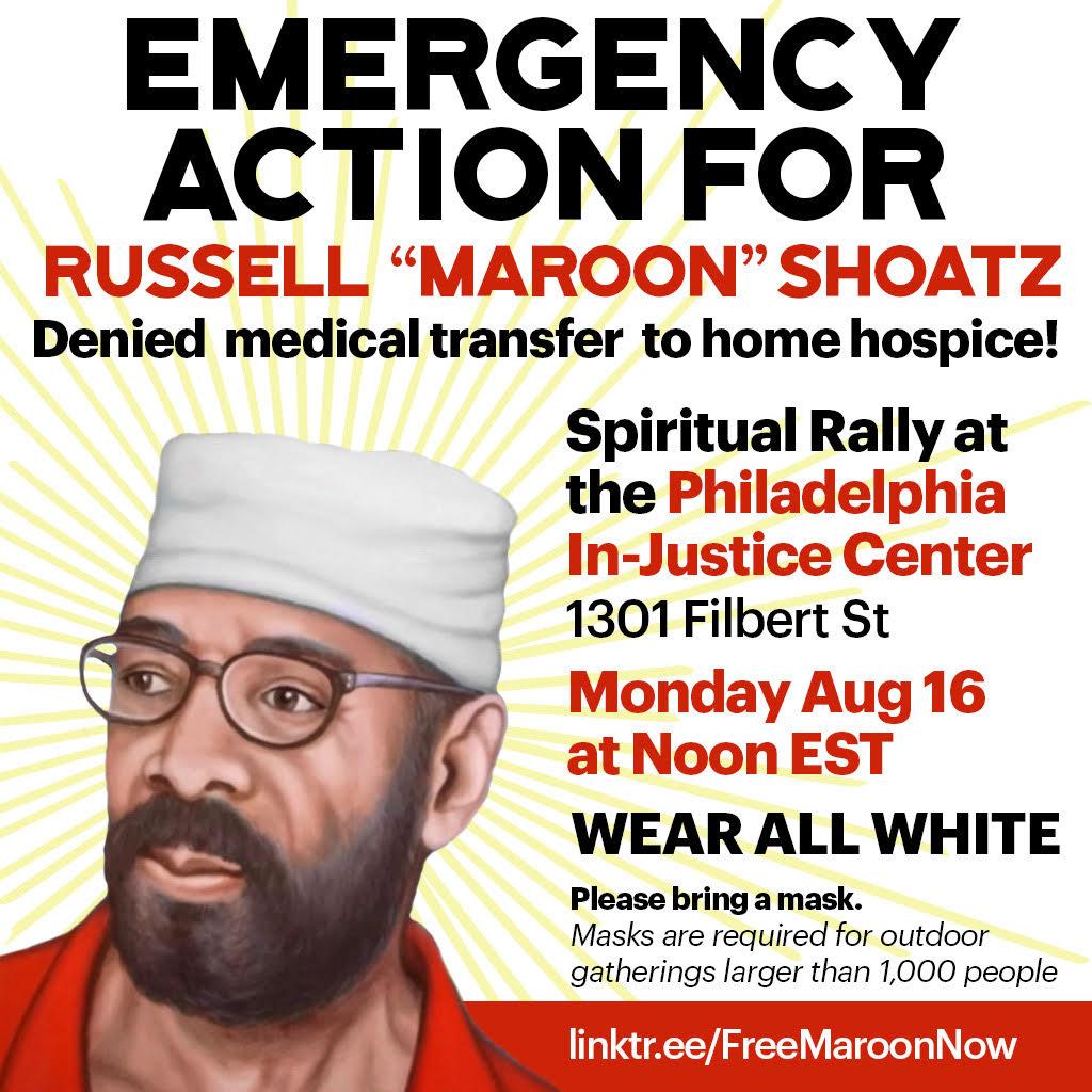 Emergency Maroon 16 aug